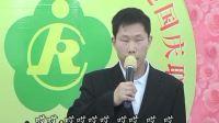 2009年9月25日第二届残疾人联谊会实况(三)