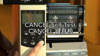 Zebra Xi4 打印机操作指南(1)— CANCEL 键自检