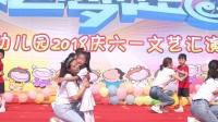 泗洪县碧桂园幼儿园2018年庆六一文艺汇演亲子舞《妈妈宝贝》