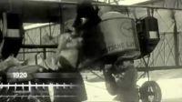 汉莎货运100年