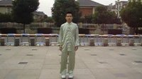 中华武术——42式太极拳竞赛套路口令版——钱伟明 的弟子——薛朝宽全套演练。