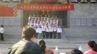 平和大溪江寨小学四年(2)班背诵比赛