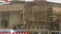 尼日利亚教堂遭自杀式袭击3人死亡 120227 安徽新闻联播