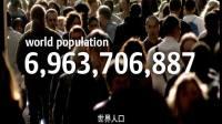 2012艾默生集团宣传片