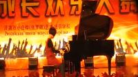 小白桦第三届音乐会 马吴图南钢琴独奏
