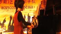 小白桦第三届音乐会 程笑雨与马吴图南合奏