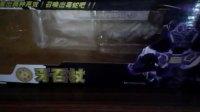 【宇哥拍摄】假面骑士 王蛇DX牙召杖