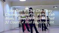 排舞  Cha Cha Sway  (南希09年演示视频 )