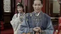 【素旖羅紗】新白翻唱--07.孤家寡人許漢文