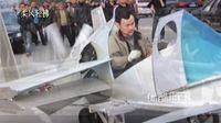 """【拍客】广汉农民手工打造""""F22战斗机""""初试跑!!"""