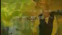 山水画构图法 02构成元素