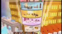 【学点上海话】开心公寓--瘦身行动