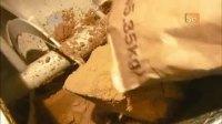 How It's Made- Ice Cream Cones
