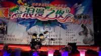 2012上林首届摇滚音乐节 朋友