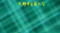 A0020--中医诊断学02