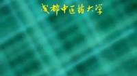A0020--中医诊断学03