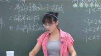 精华学校_初中数学_3-2一元一次不等式(一)