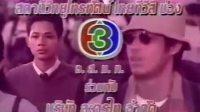 丘比特之路02 泰语中字