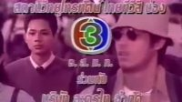 丘比特之路01 泰语中字