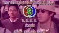 丘比特之路04 泰语中字