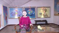 视频《西游记金丹揭秘》第九集9-3
