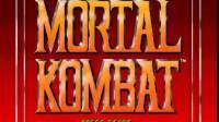 Victory(Mortal Kombat)