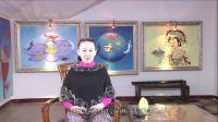 视频《西游记金丹揭秘》第十一集11-1