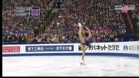 浅田真央 Mao Asada World Championships 2014 LP