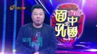 山东卫视《中国面孔》 宣传片 姜超版