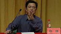 郑强教授郑强浙江大学讲党课.  标清_标清