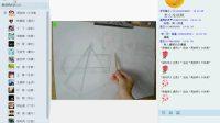 成人零基础 素描教程 素描入门教程 素描基础教程  素描学习教学公开课(6月17日)几何体