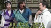 金蛇郎君-国语字幕 郑伊健 02