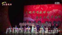 2015京津冀河北梆子名家名段演唱会2015.04.27_标清