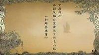 [BBSTVFANS]射雕英雄传-02.粤语字幕.D2R.hyunf