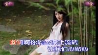 竹林情缘(KTV伴唱版)- 白水鉴心