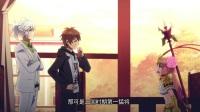 【国漫】我的逆天神器 第4集