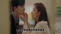 柔情岁月 - 孙艺琪VS张津涤  (中四版)