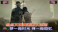 相思曲(中四版)- 云菲菲