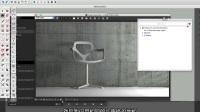 V-Ray for SketchUp 官方课程 - 第一课