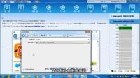 网络统考《计算机应用基础》辅导视频(internet应用)