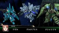 [PS4]機器人大戰V-全武裝集-剎帝利、里歇爾、Delta