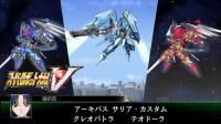 [PS4]機器人大戰-Arquebus 薩利亞特裝型、埃及豔后、狄奧多拉