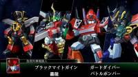 [PS4]機器人大戰V-全武裝集-戰鬥猛獸機器人、急救列車機器人、轟龍、黑暗勇者