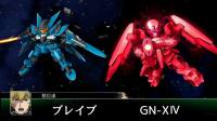 [PS4]機器人大戰V-全武裝集-勇者式、GN-XⅣ