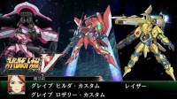 [PS4]機器人大戰V-全武裝集-Glaive 羅莎莉特裝型、Glaive 希爾坦特裝型、Razor