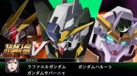 [PS4]機器人大戰V-全武裝集-療天使鋼彈、獄天使鋼彈、妖天使鋼彈