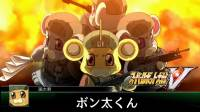 [PS4]機器人大戰V-全武裝集-蹦太君