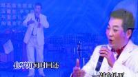 《长美之声》潮音清唱剧现场演唱晚会_ 3