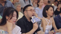 Kids Global小小环球-上海区总决赛