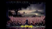 1976年舞台艺术片《红军不怕远征难 - 长征组歌》告别